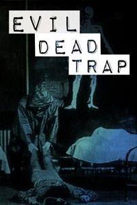Ловушка зловещих мертвецов 1988 смотреть онлайн бесплатно