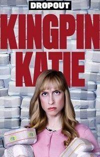 Сериал Наркобосс Кэти смотреть онлайн бесплатно все серии