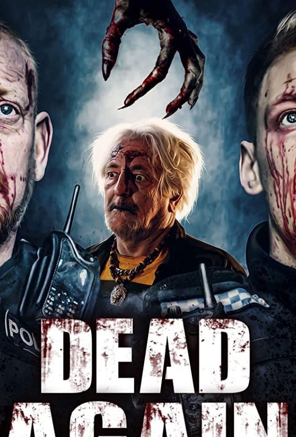 Dead Again 2021 смотреть онлайн бесплатно