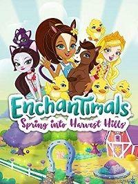 Enchantimals: Весна на урожайных полях 2020 смотреть онлайн бесплатно