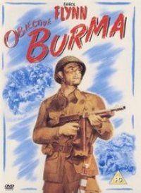 Цель - Бирма 1945 смотреть онлайн бесплатно