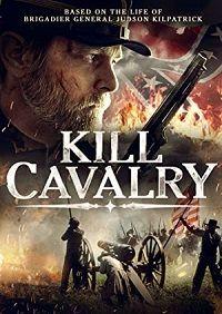 Убийца кавалерии 2021 смотреть онлайн бесплатно