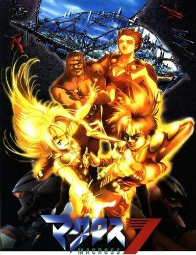 Макросс 7 На бис 1995 смотреть онлайн бесплатно