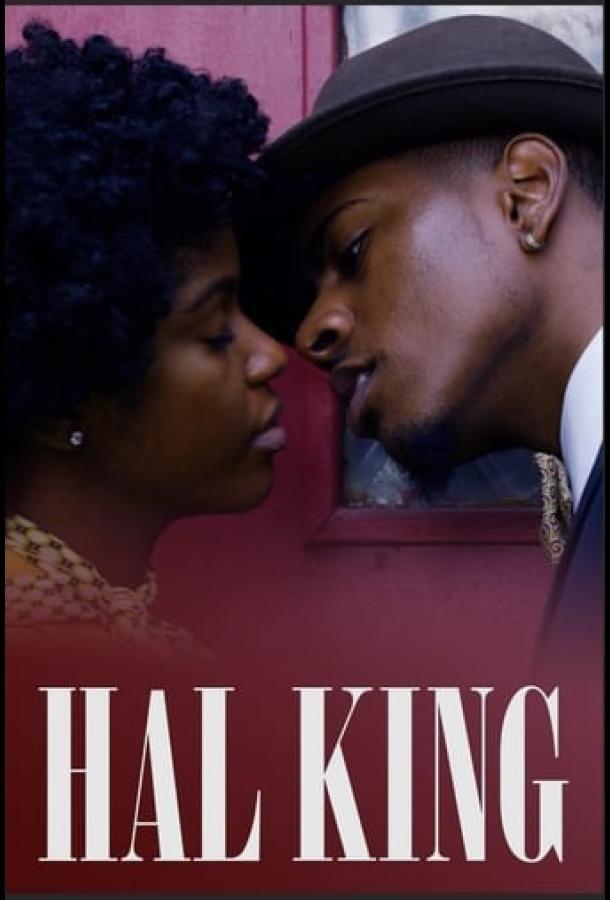 Hal King 2021 смотреть онлайн бесплатно
