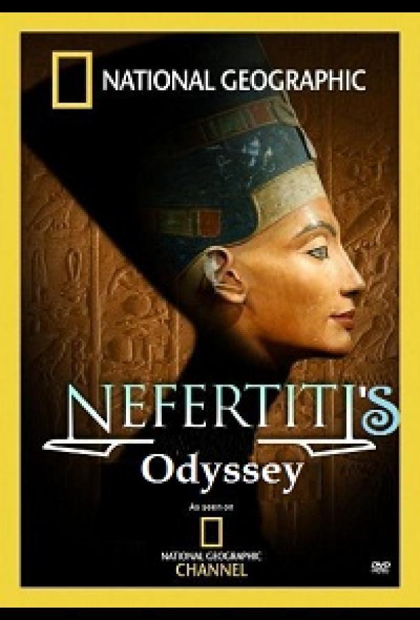 National Geographic. Одиссея Нефертити 2007 смотреть онлайн бесплатно