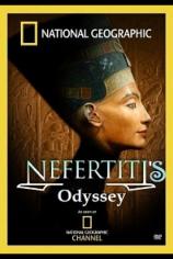 National Geographic. Одиссея Нефертити