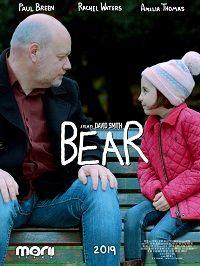 Медведь 2019 смотреть онлайн бесплатно