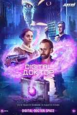 Digital Доктор