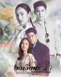 Сериал Поворот любви смотреть онлайн бесплатно все серии