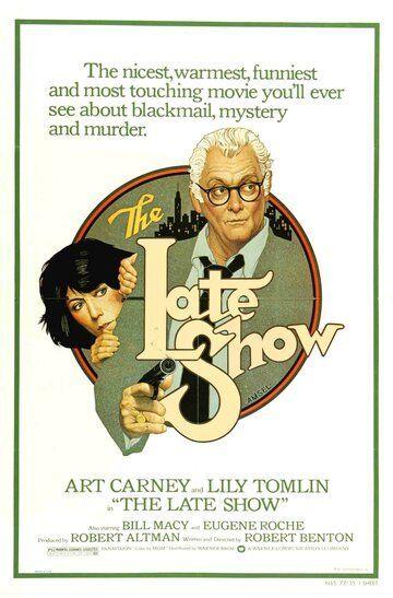 Позднее шоу 1977 смотреть онлайн бесплатно