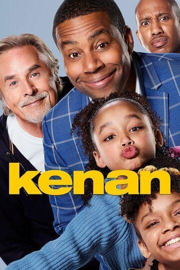 Сериал Шоу Кенана смотреть онлайн бесплатно все серии