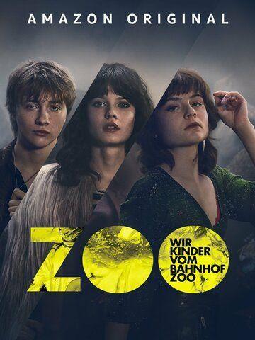 Мы дети станции Зоо 2021 смотреть онлайн бесплатно