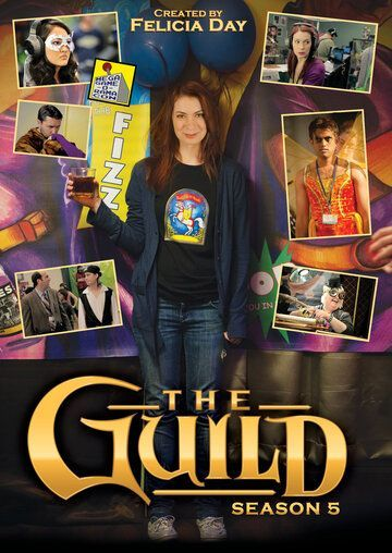 Сериал Гильдия смотреть онлайн бесплатно все серии