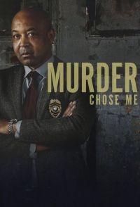 Сериал Убийство выбрало меня смотреть онлайн бесплатно все серии