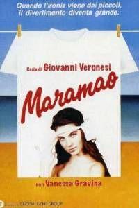Марамао 1987 смотреть онлайн бесплатно