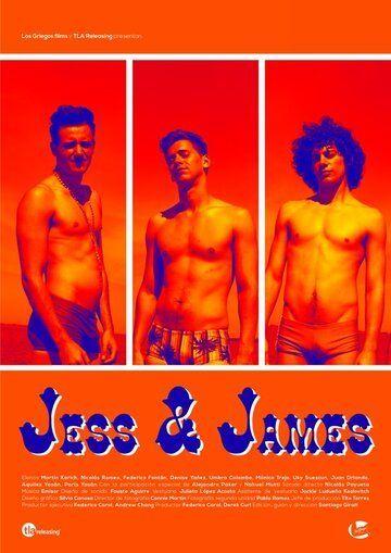 Джесс и Джеймс 2015 смотреть онлайн бесплатно