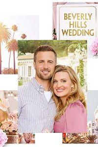 Свадьба в Беверли-Хиллз 2021 смотреть онлайн бесплатно