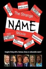 Странные имена и фамилии