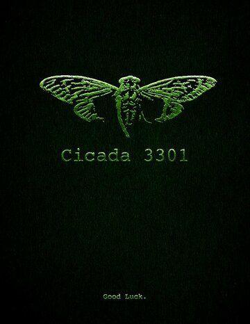 Цикада 3301: Квест для хакера 2021 смотреть онлайн бесплатно
