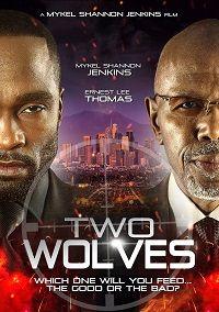 Два волка 2018 смотреть онлайн бесплатно