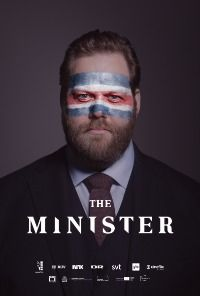 Сериал Министр смотреть онлайн бесплатно все серии