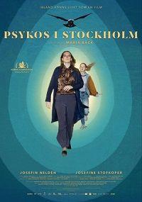 Психоз в Стокгольме 2020 смотреть онлайн бесплатно
