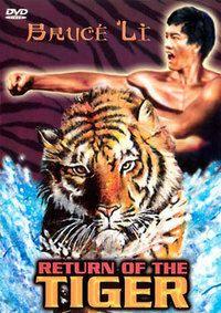 Возвращение тигра 1989 смотреть онлайн бесплатно