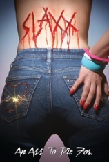 Убийственная мода