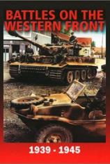 Война на Западном фронте 1939-1945