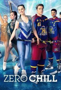 Сериал Мечты на льду смотреть онлайн бесплатно все серии