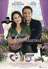 Еда, напитки, свадьба 2019 смотреть онлайн бесплатно