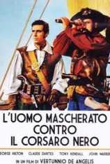 Человек в маске против пиратов