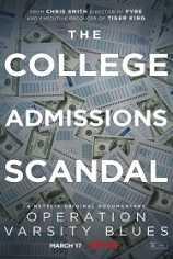 Операция «Варсити Блюз»: Университетский скандал в США