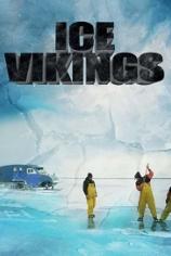 Ледовые викинги