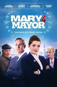 Мэри за мэра 2020 смотреть онлайн бесплатно