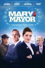 Мэри за мэра