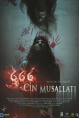 666 Одержимость Джинами