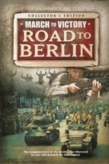 Марш к Победе. Дорога на Берлин
