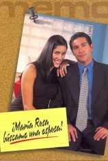 Мария Роса, найди мне жену