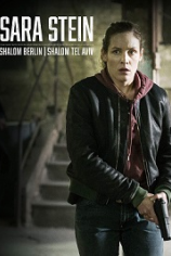 Сара Штейн: Шалом Берлин, Шалом Тель-Авив