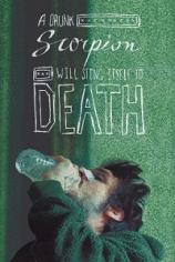 Пьяный скорпион будет жалить себя до смерти
