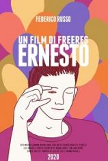 Эрнесто