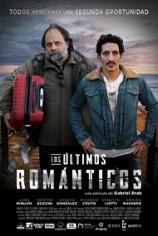 Неисправимые романтики