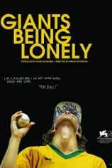 Гиганты сущего одиночества