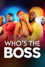 Кто здесь босс