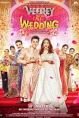 Свадьба Вира