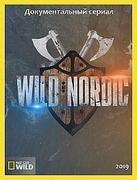 Сериал Nat Geo Wild: Дикая Скандинавия смотреть онлайн бесплатно все серии