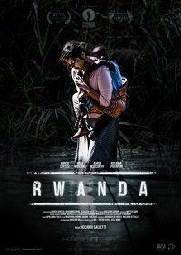 Руанда 2018 смотреть онлайн бесплатно