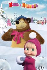 Маша поздравляет с Новым Годом и Рождеством