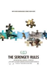 Законы Серенгети